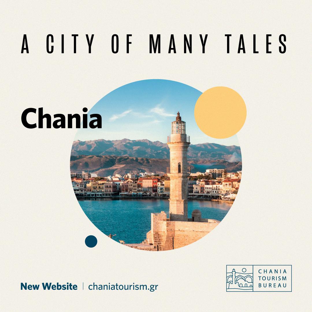 https://www.chania.gr/files/55/44537/social_02.jpg