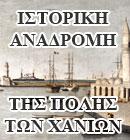 (1826)