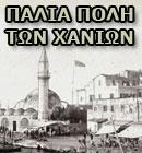 (1839)